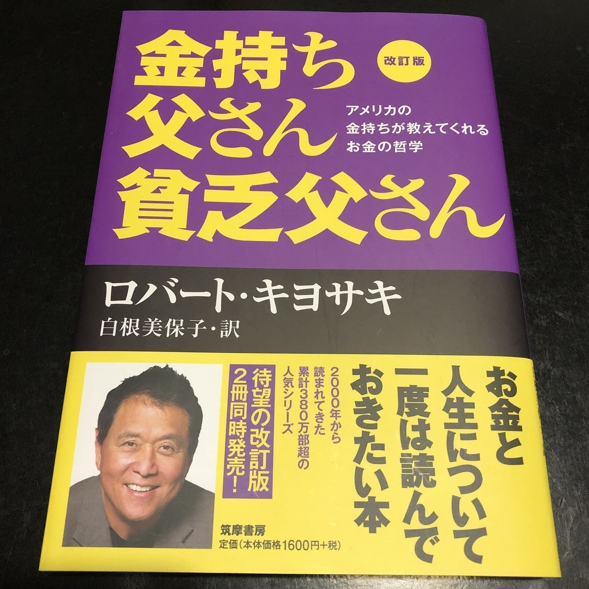 f:id:oyasumiameko:20190413183237j:plain
