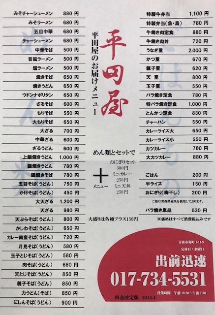 f:id:oyasumiameko:20190413193748j:plain