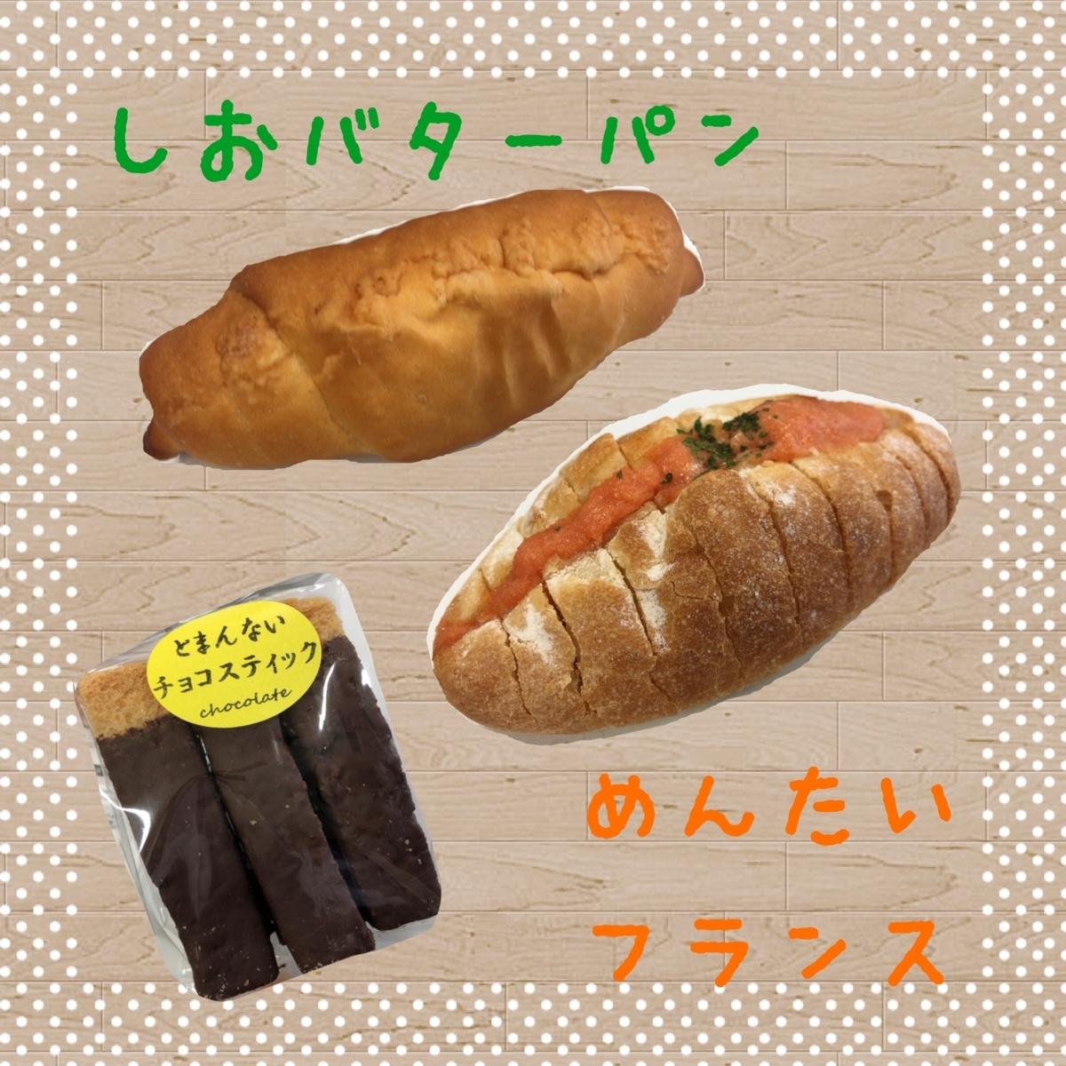 f:id:oyasumiameko:20190416205835j:plain