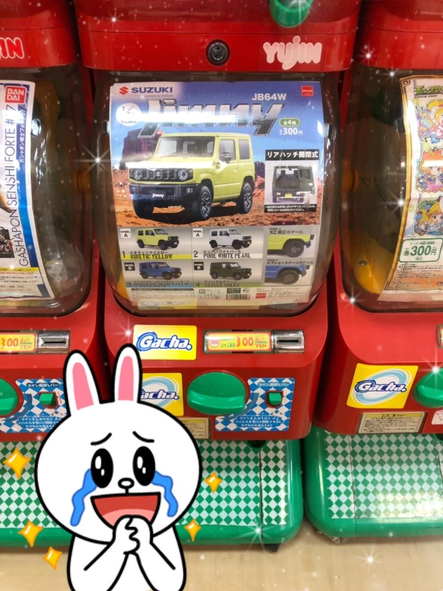 f:id:oyasumiameko:20190421222702j:plain