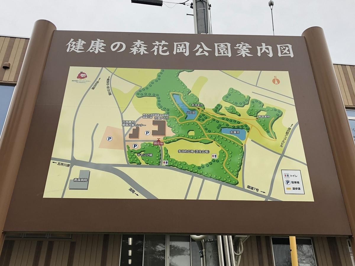 f:id:oyasumiameko:20190426215321j:plain