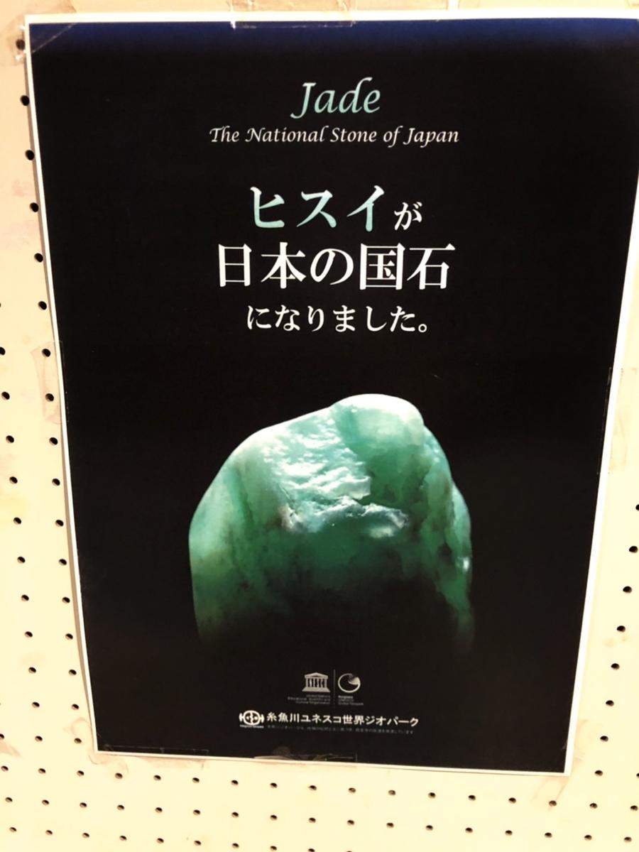 f:id:oyasumiameko:20190429200857j:plain