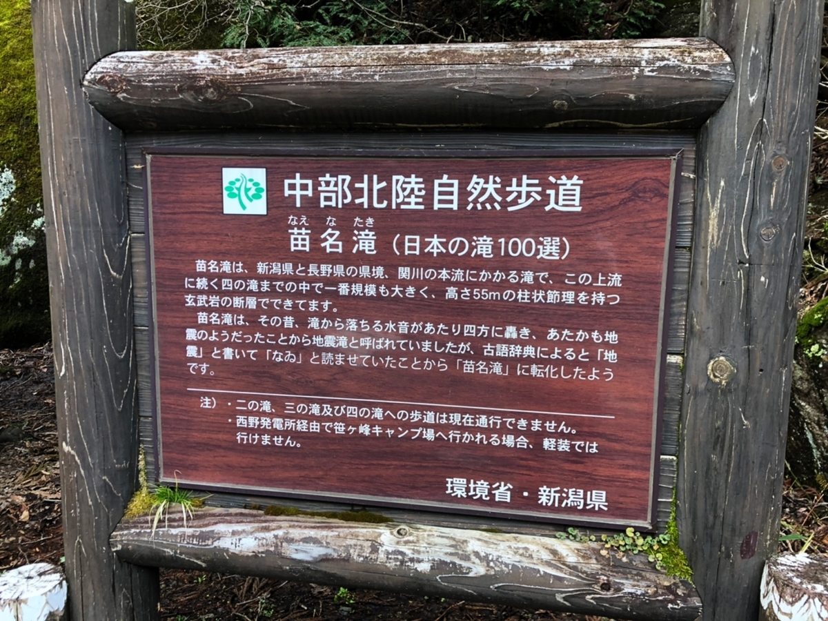 f:id:oyasumiameko:20190511231002j:plain