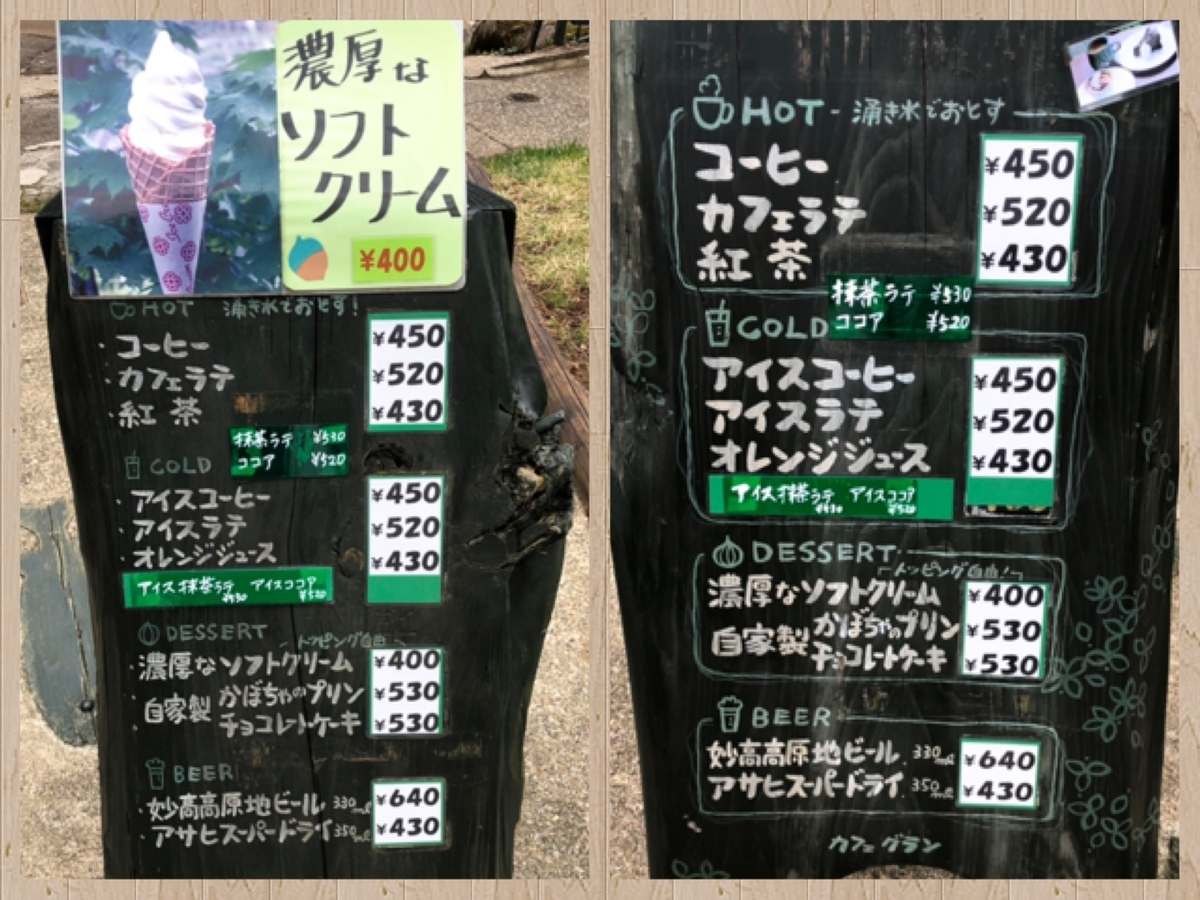 f:id:oyasumiameko:20190511232554j:plain