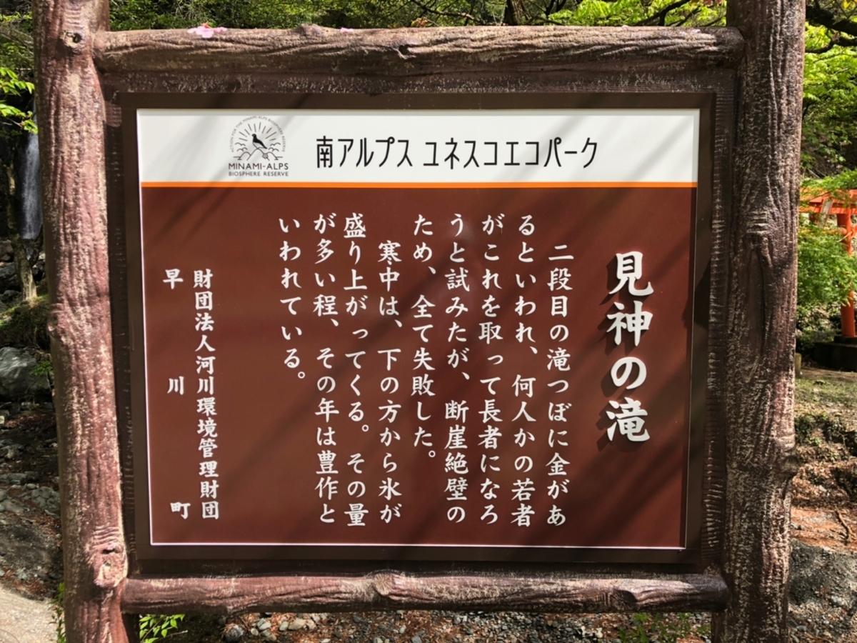 f:id:oyasumiameko:20190512175113j:plain