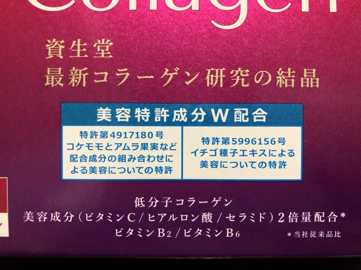 f:id:oyasumiameko:20190513220358j:plain