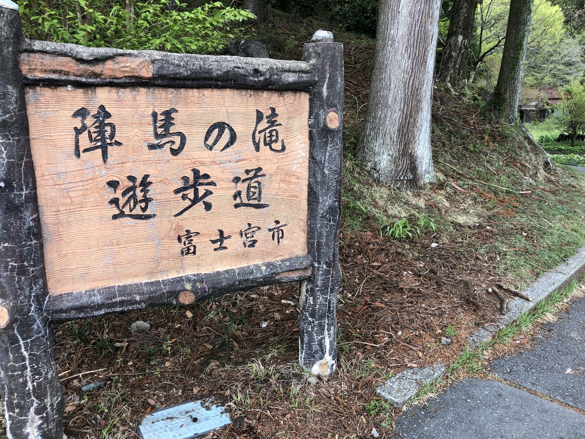 f:id:oyasumiameko:20190514223011j:plain