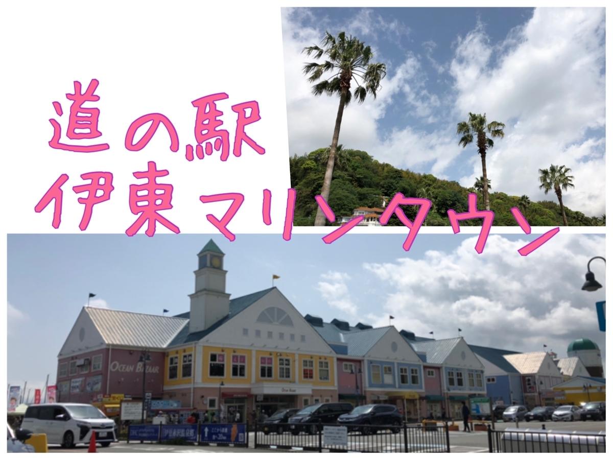 f:id:oyasumiameko:20190518112523j:plain
