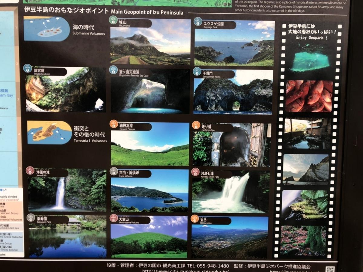 f:id:oyasumiameko:20190518120604j:plain
