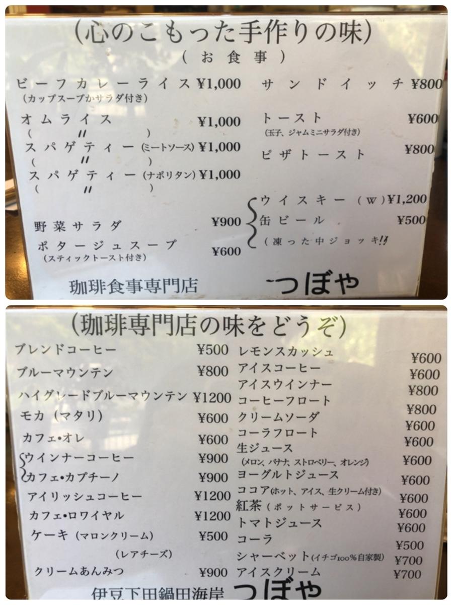 f:id:oyasumiameko:20190521002312j:plain