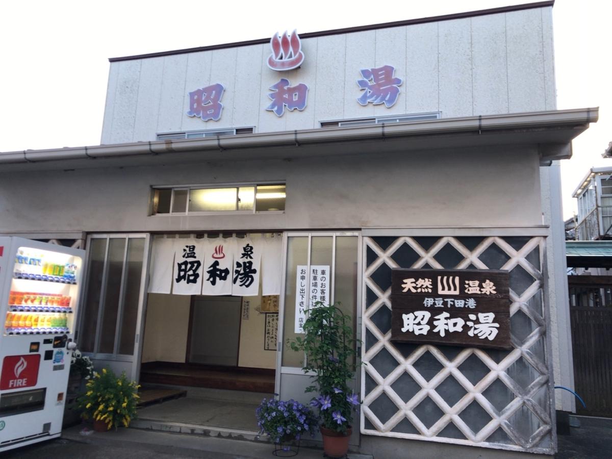 f:id:oyasumiameko:20190524155126j:plain