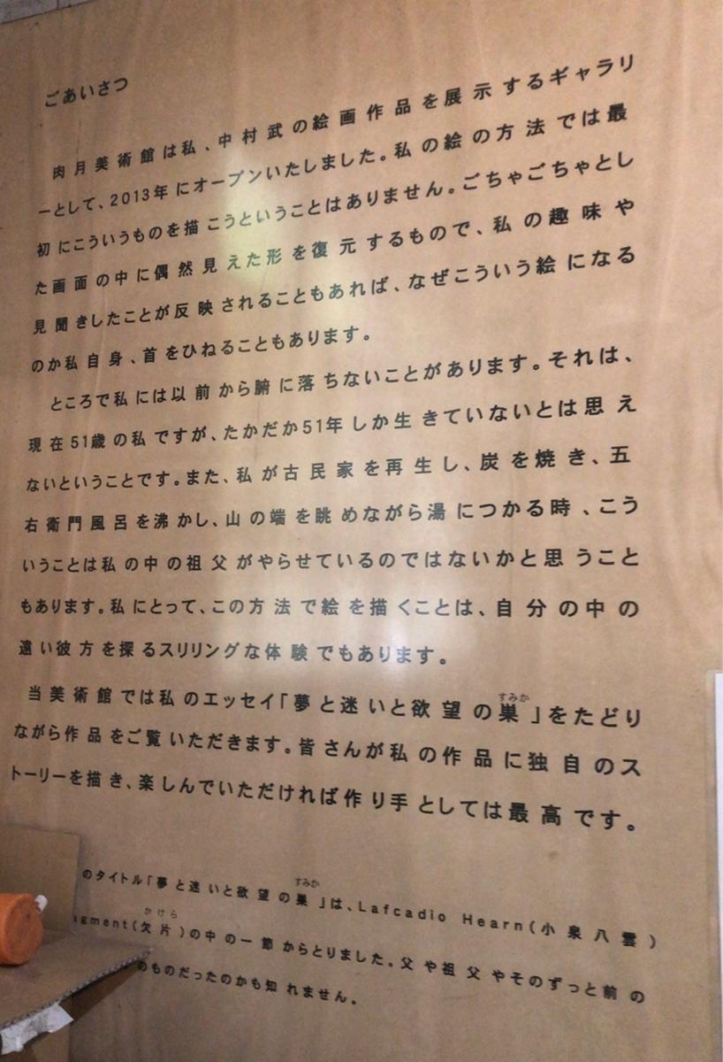 f:id:oyasumiameko:20190526233316j:plain