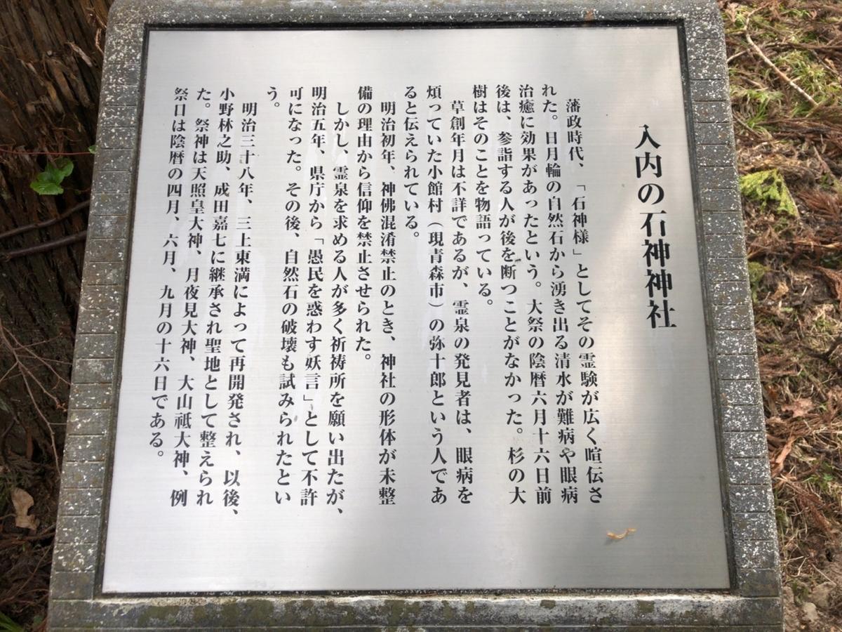 f:id:oyasumiameko:20190606201517j:plain