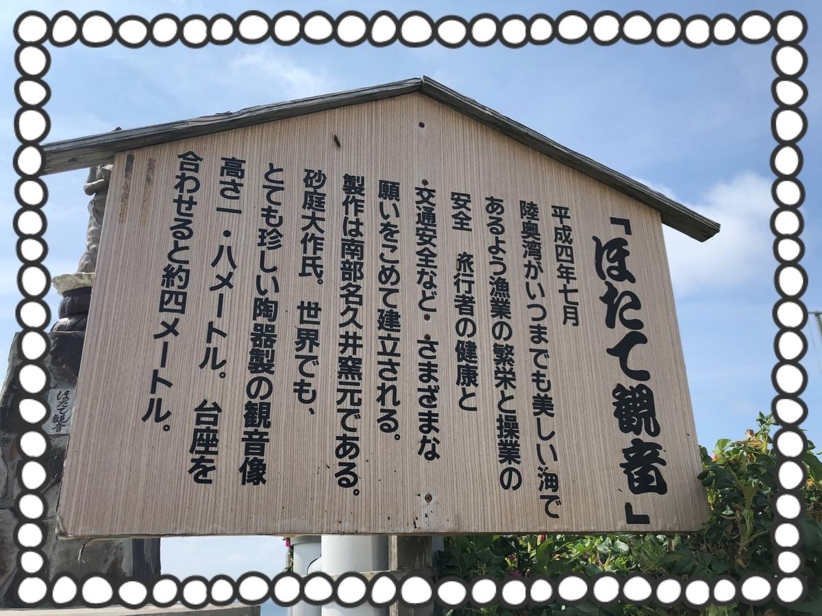 f:id:oyasumiameko:20190615102852j:plain