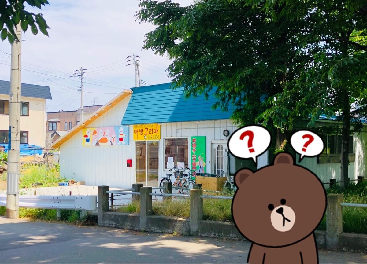 f:id:oyasumiameko:20190625150856j:plain