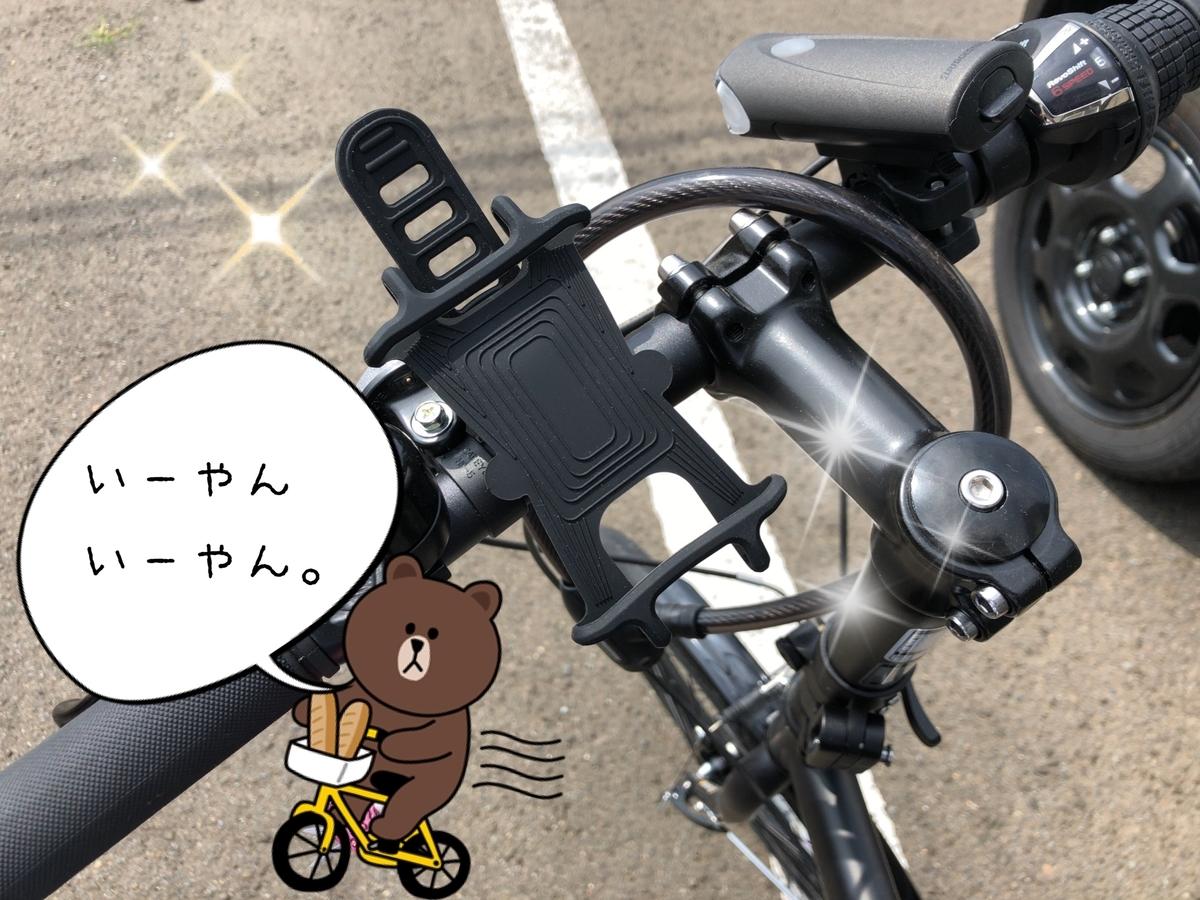 f:id:oyasumiameko:20190705133154j:plain