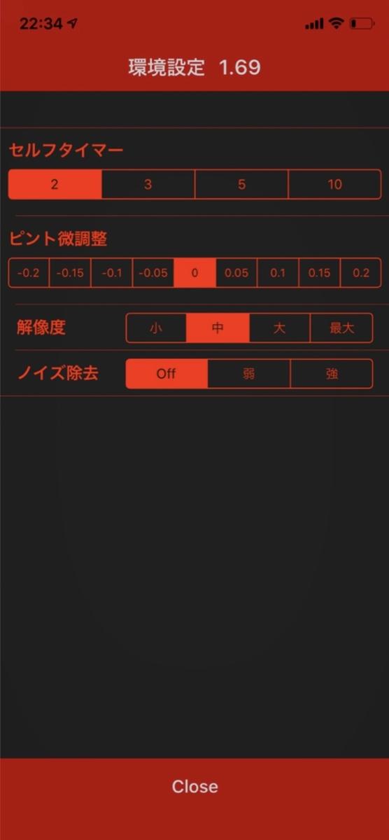 f:id:oyasumiameko:20190711124808j:plain