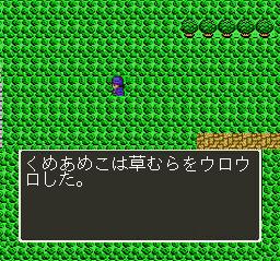 f:id:oyasumiameko:20190712145009p:plain