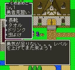 f:id:oyasumiameko:20190712152010p:plain