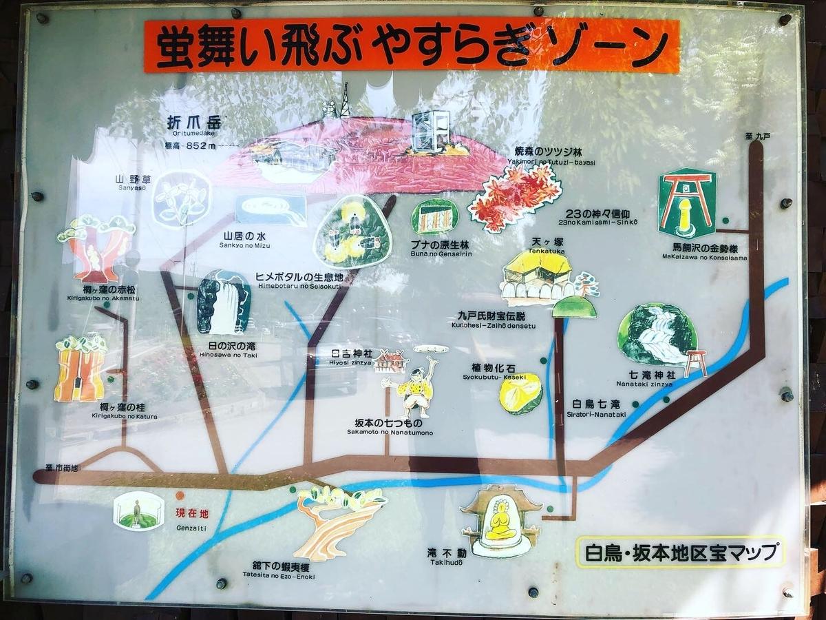 f:id:oyasumiameko:20190712164941j:plain