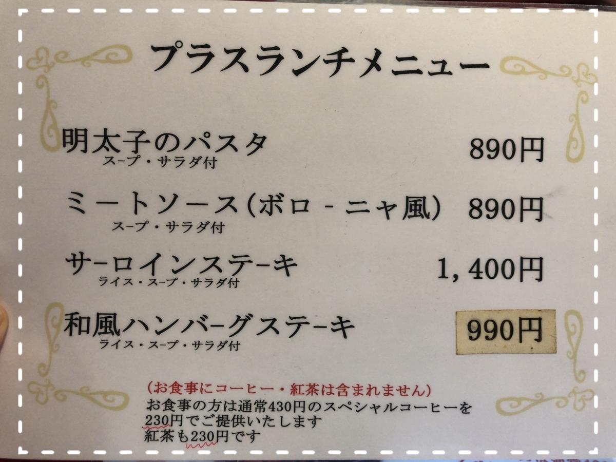 f:id:oyasumiameko:20190724120821j:plain