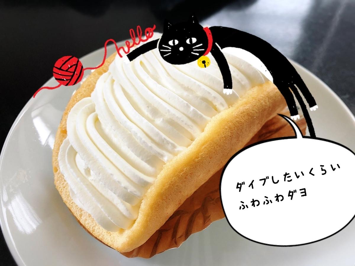 f:id:oyasumiameko:20190726200208j:plain