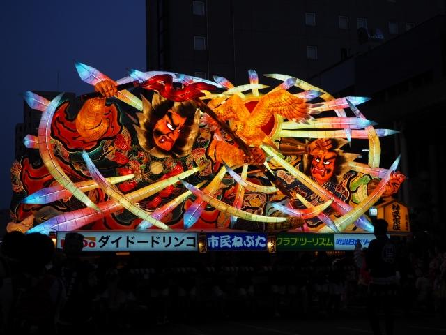 f:id:oyasumiameko:20190810140118j:plain