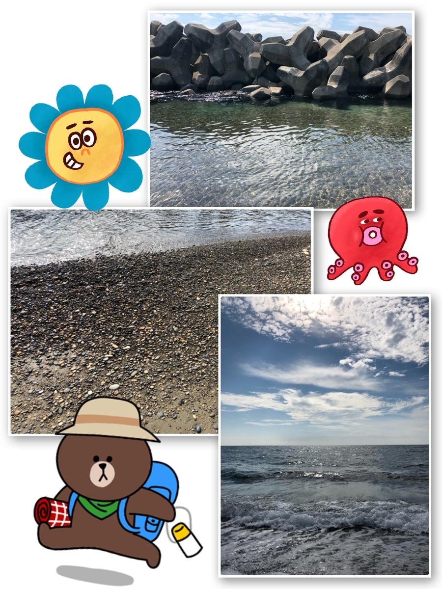 f:id:oyasumiameko:20190815131524j:plain