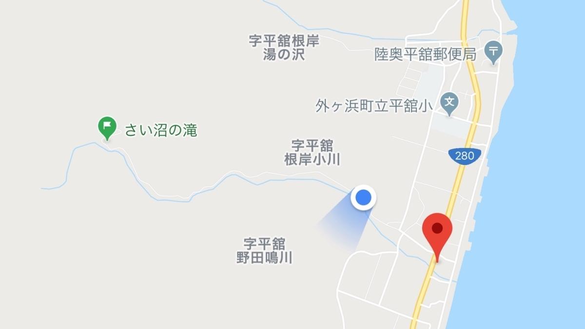 f:id:oyasumiameko:20190912214535j:plain