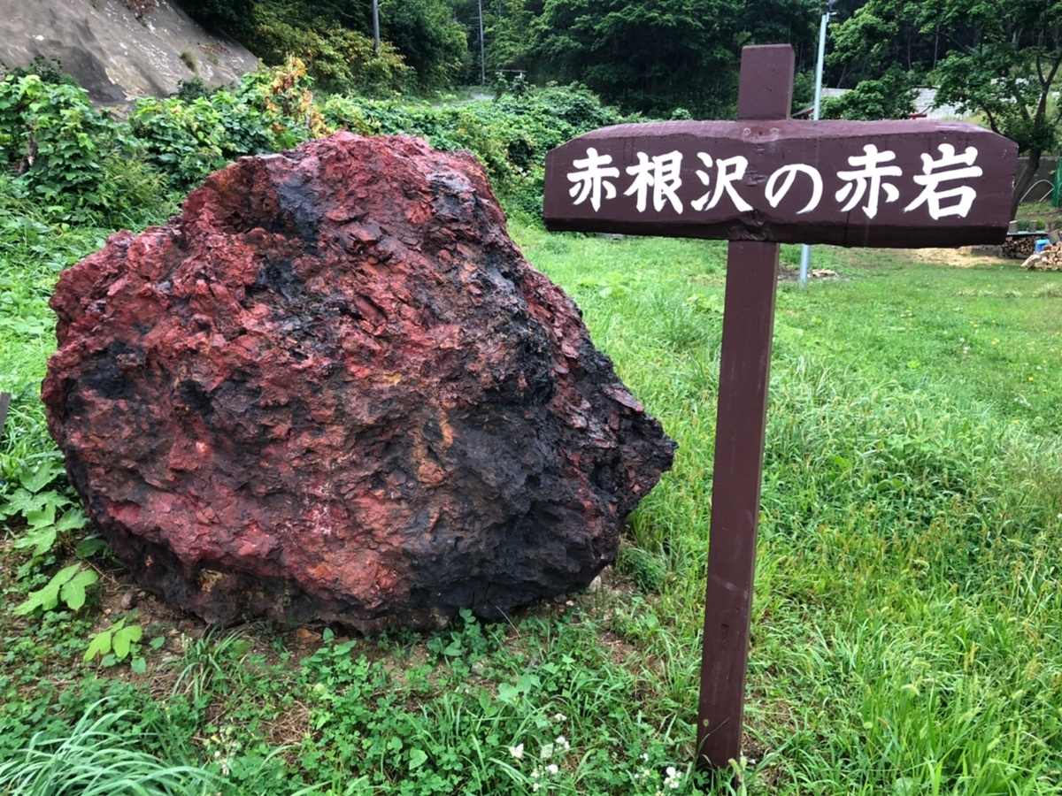 f:id:oyasumiameko:20190912221340j:plain