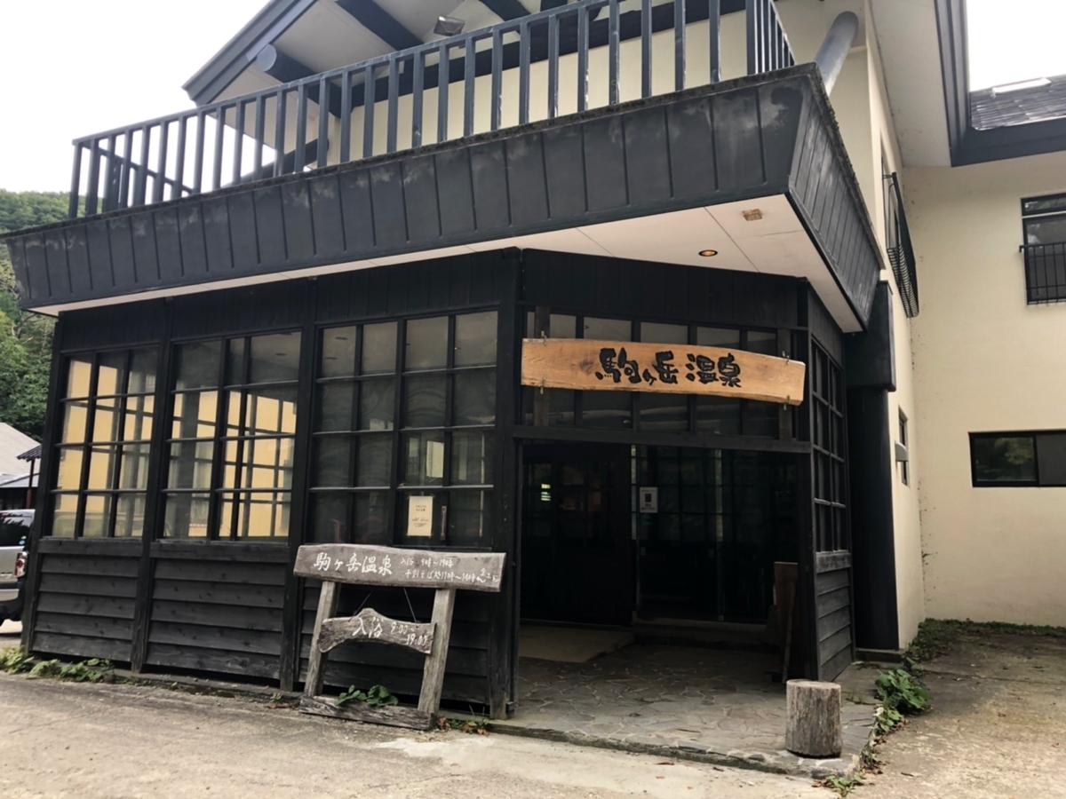 f:id:oyasumiameko:20190917212102j:plain