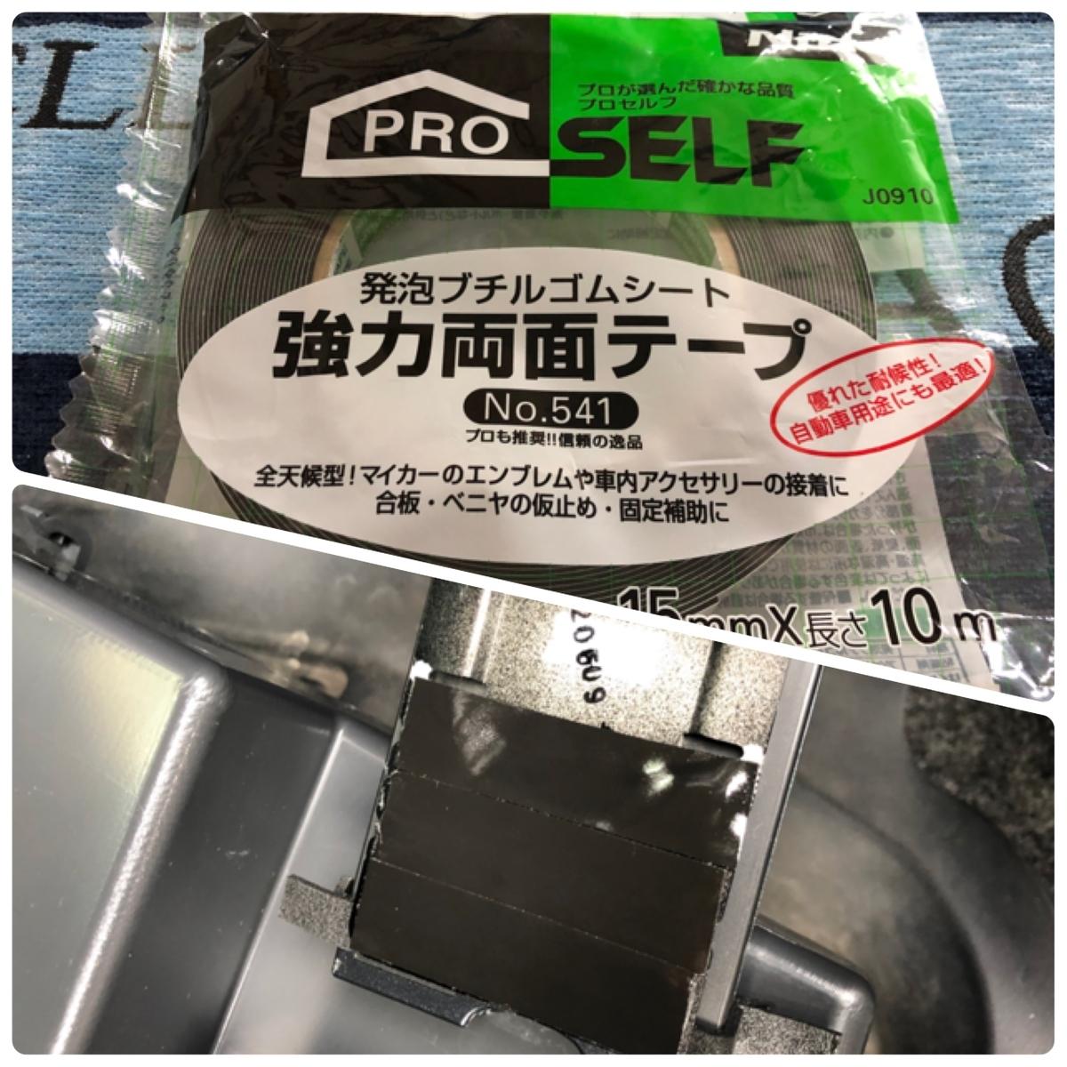 f:id:oyasumiameko:20190923132512j:plain