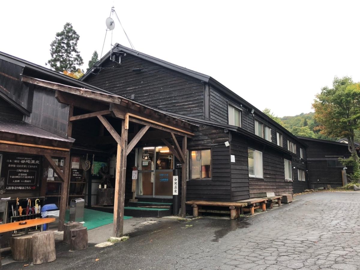 f:id:oyasumiameko:20191003200248j:plain