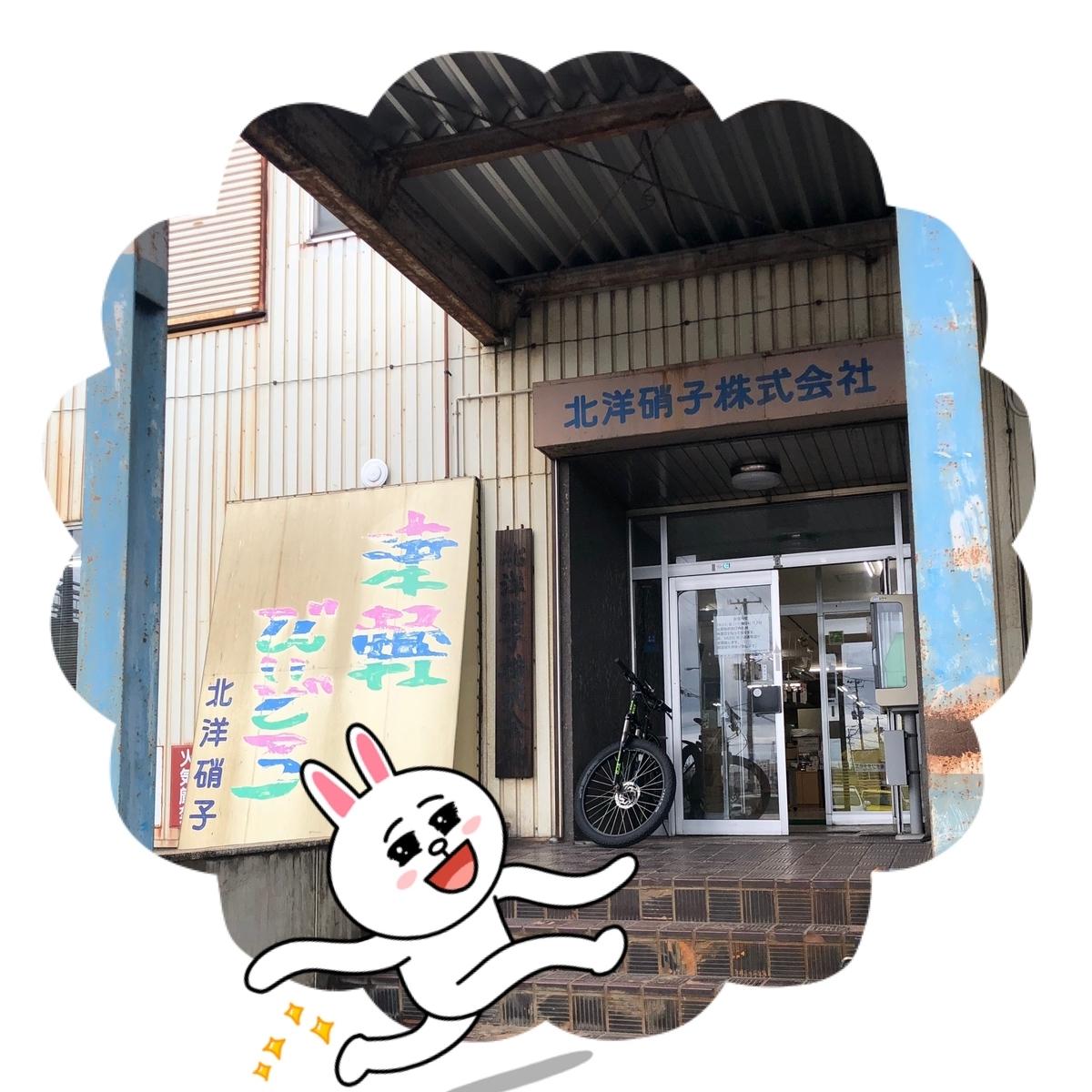 f:id:oyasumiameko:20191010211642j:plain