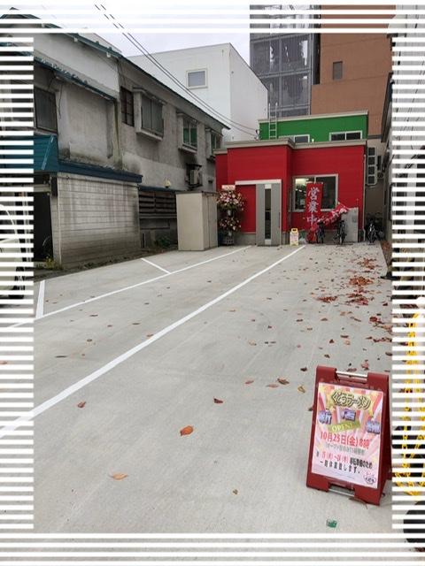 f:id:oyasumiameko:20191026200941j:plain