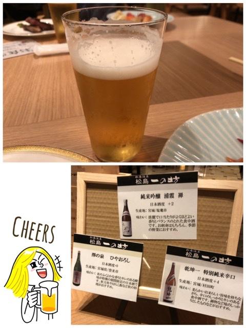 f:id:oyasumiameko:20191103121638j:plain