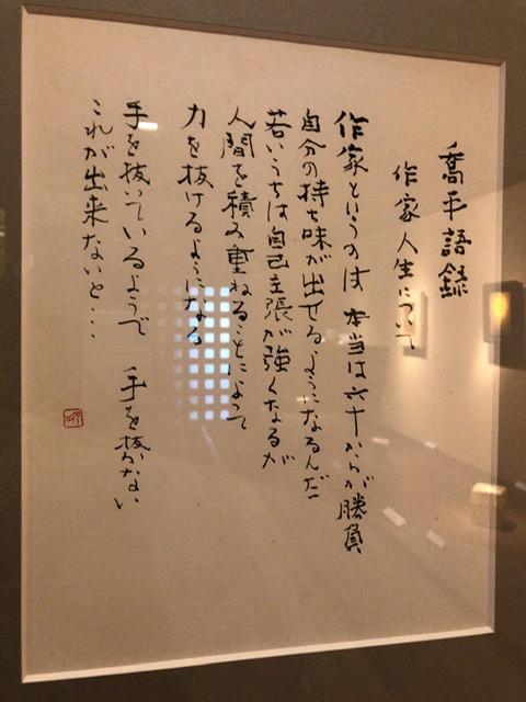 f:id:oyasumiameko:20191103124004j:plain