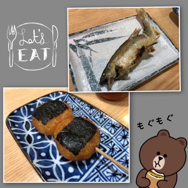 f:id:oyasumiameko:20191110222754j:plain