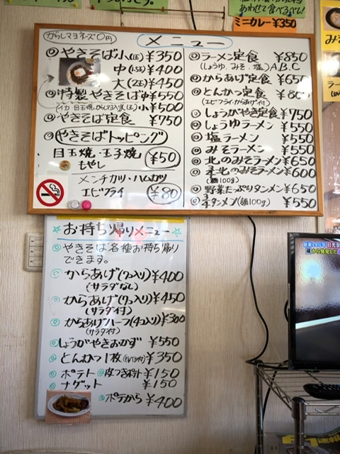 f:id:oyasumiameko:20191111162143j:plain