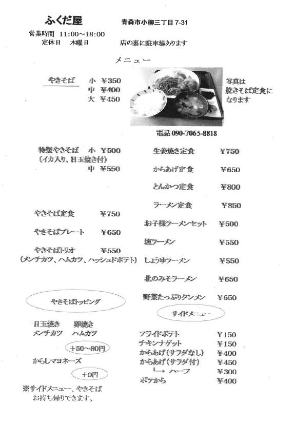 f:id:oyasumiameko:20191111162727p:plain