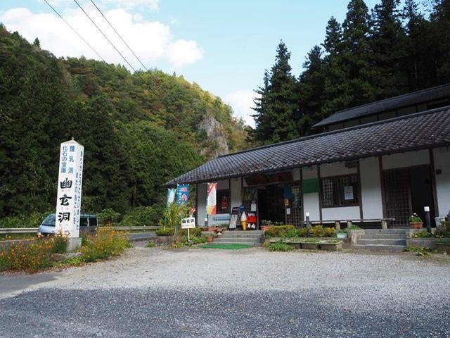 f:id:oyasumiameko:20191115200731j:plain