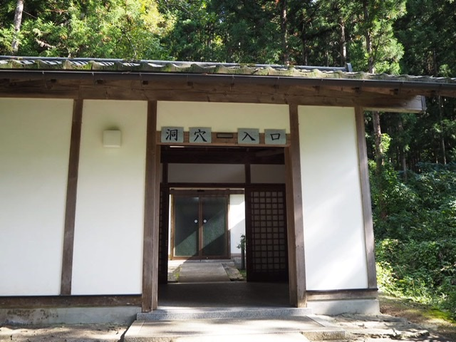 f:id:oyasumiameko:20191115201143j:plain