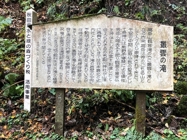 f:id:oyasumiameko:20191201194300j:plain