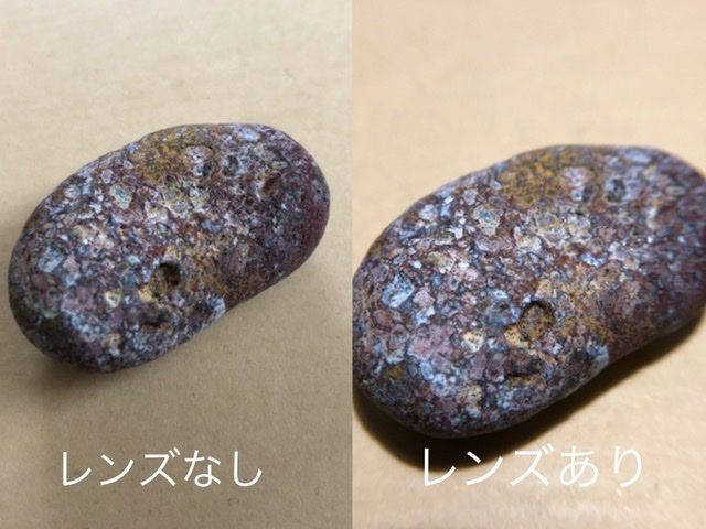 f:id:oyasumiameko:20191204125506j:plain