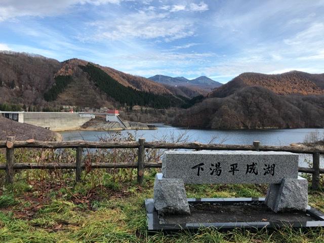 f:id:oyasumiameko:20191205221019j:plain
