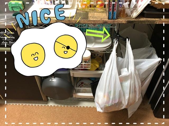 f:id:oyasumiameko:20191214200348j:plain