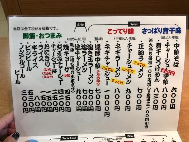 f:id:oyasumiameko:20191222221305j:plain