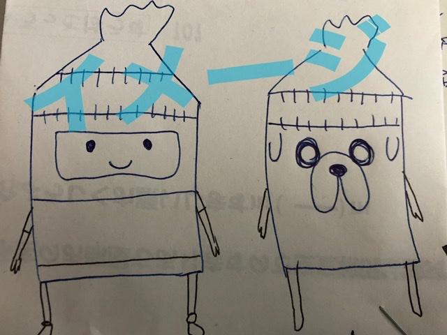 f:id:oyasumiameko:20191229202337j:plain