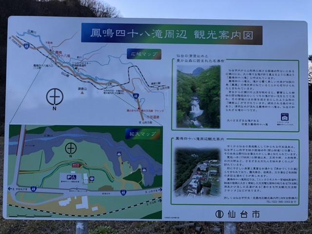 f:id:oyasumiameko:20200106222411j:plain