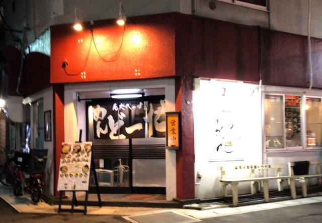 f:id:oyasumiameko:20200107204722j:plain
